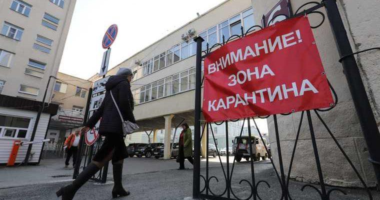когда закончится пандемия коронавирус Россия ограничительные меры