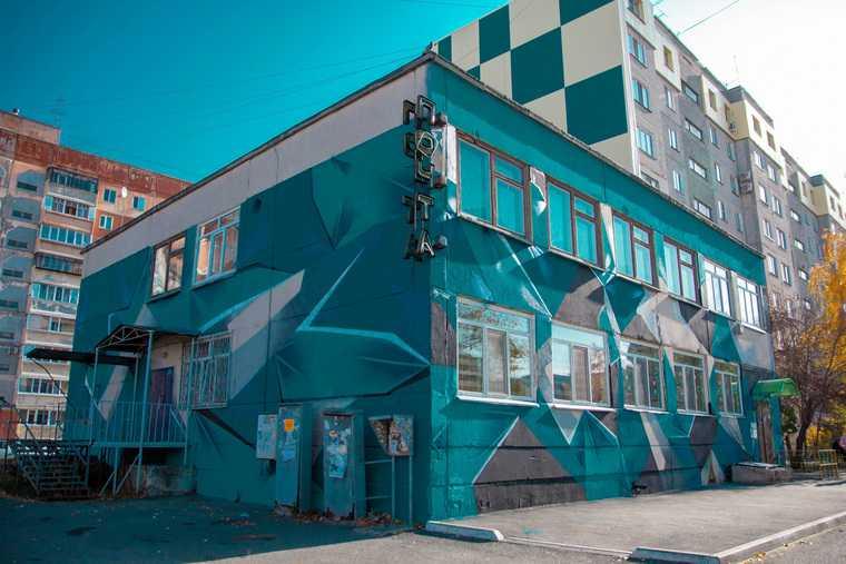 Здания Кургана превратили в арт-объекты. Фото