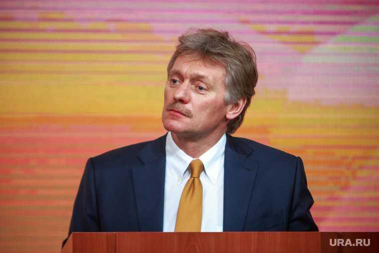 Дмитрий Песков Кремль объяснил закон экс-президент расширение гарантии