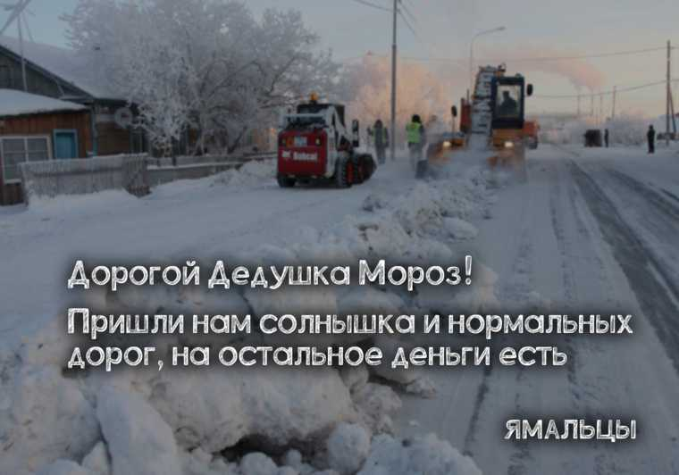Иван Вершинин заместитель главы Салехарда