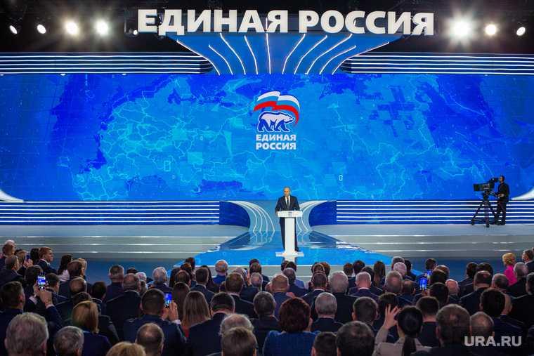 """XXVIII съезд партии """"Единая Россия"""". Москва"""