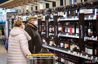 Нарколог развеял миф о влиянии алкоголя на коронавирус