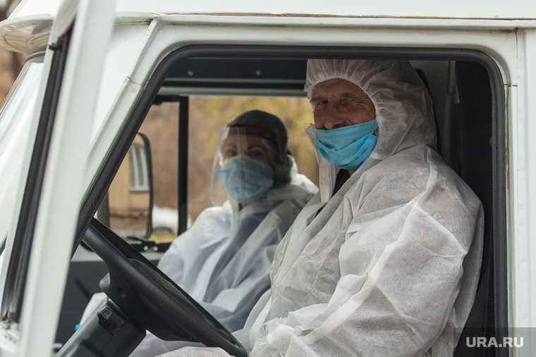 Челябинская область коронавирус COVID заражения умерли 30 ноября