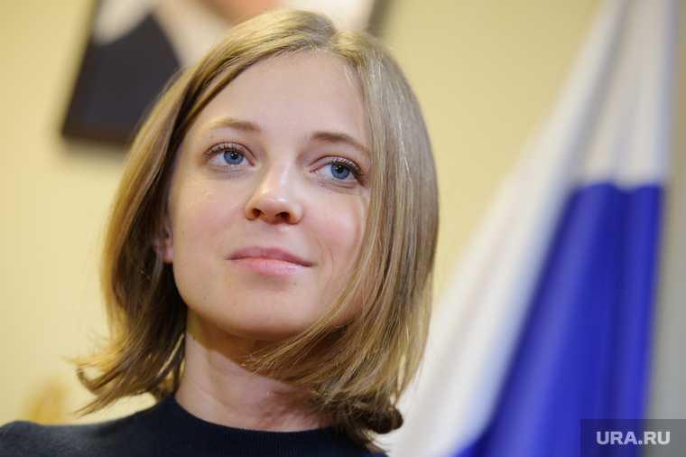 Наталья поклонская поет