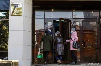Челябинская область генпрокуратура проверка бригада Балдин