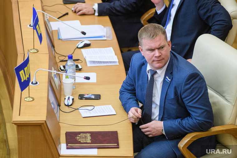 депутат заксобрания Свердловской области