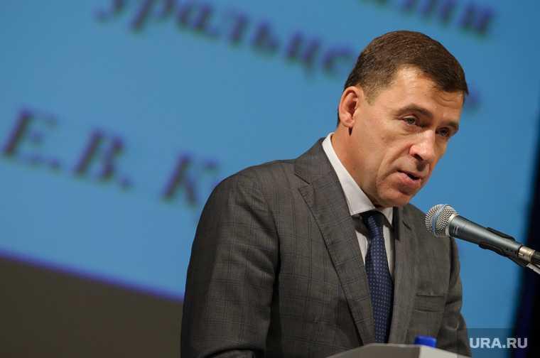 график Евгения Куйвашева