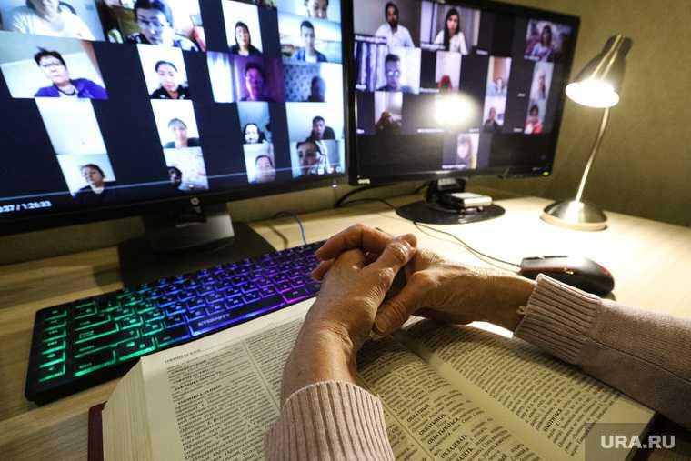 новая социальная сеть для учеников