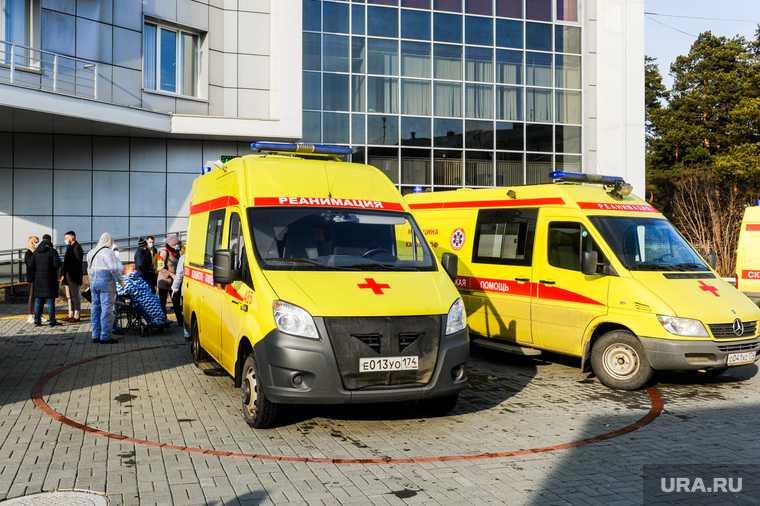 Челябинская область минздрав прокуратура
