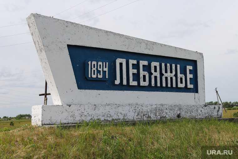 проект Вадима Шумкова