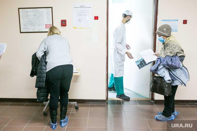 коронавирус свердловская область проблемы больницы