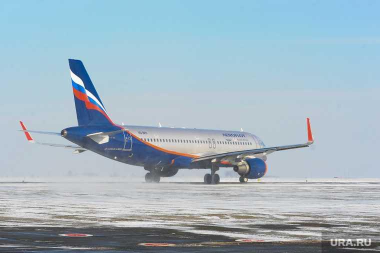 Челябинск аэропорт Москва Магнитогорск Аэрофлот