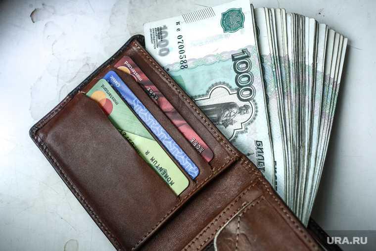 снимать средства со вкладов. массовый отток средств со вкладов