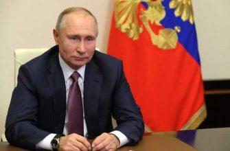 Путин совещание правительство Мишустин