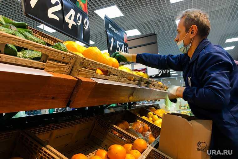 стоимость фруктов