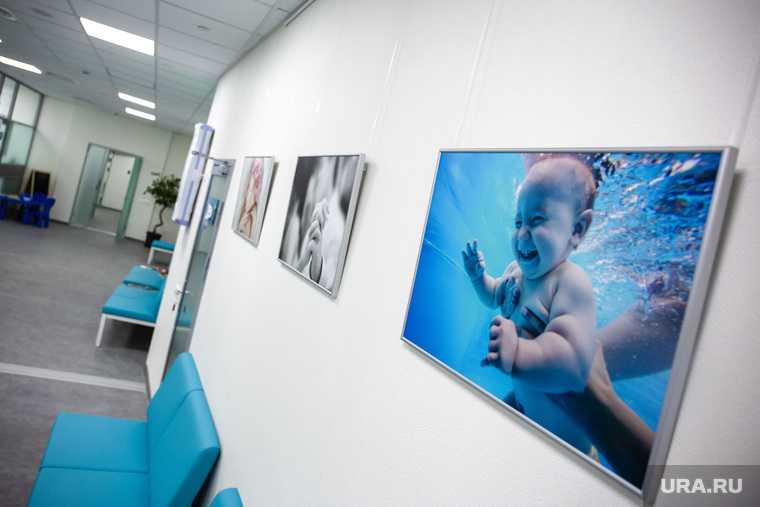 Институт репродуктивной медицины Китай реклама подробности