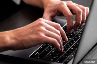 клевета в интернете ужесточить наказание