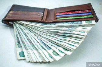 Онкопациенты просят фонд ОМС оплатить дорогостоящие лекарства