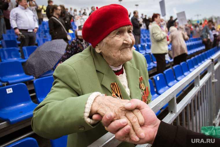 новости хмао выплаты для участников великой отечественной войны льготы для пенсионеров вов в югре дополнительные деньги субсидии