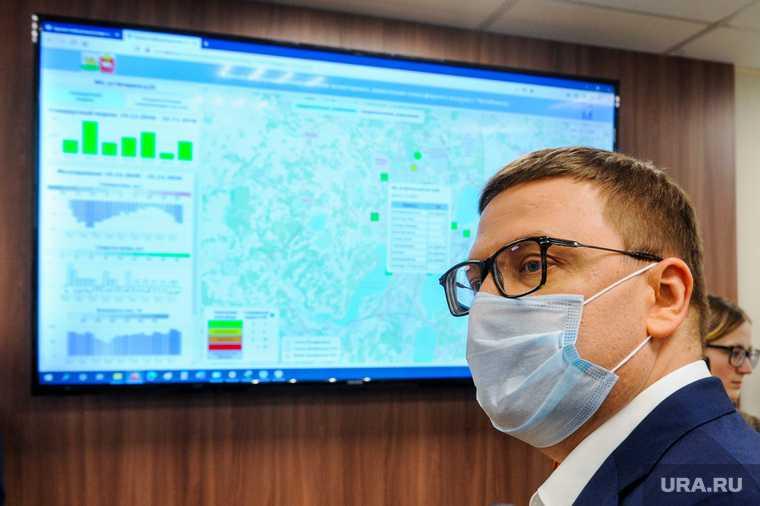 Челябинская область губернатор Текслер вице премьер Абрамченко визит Мечел воздух выбросы