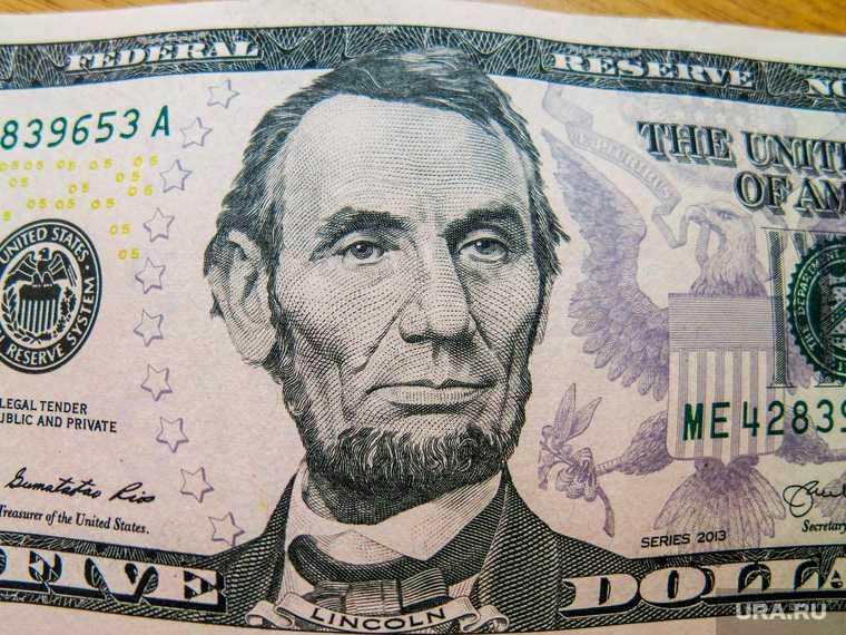 доллар мировая экономика