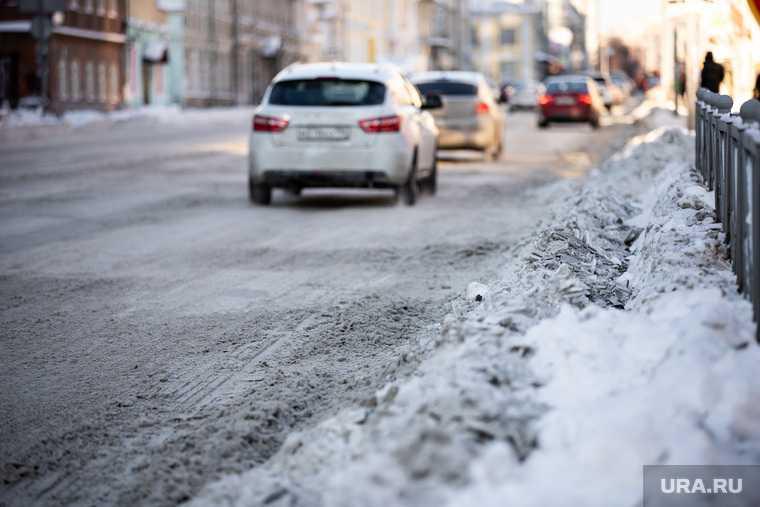 снег Екатеринбург уборка