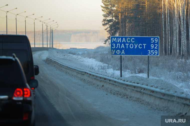 в челябинской области перекрыли трассу м5