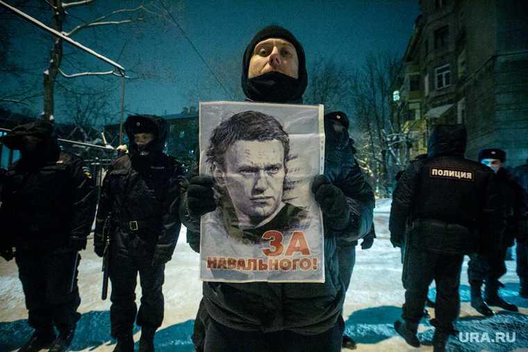 шествие Алексей Навальный Екатеринбург сторонники число протесты МВД