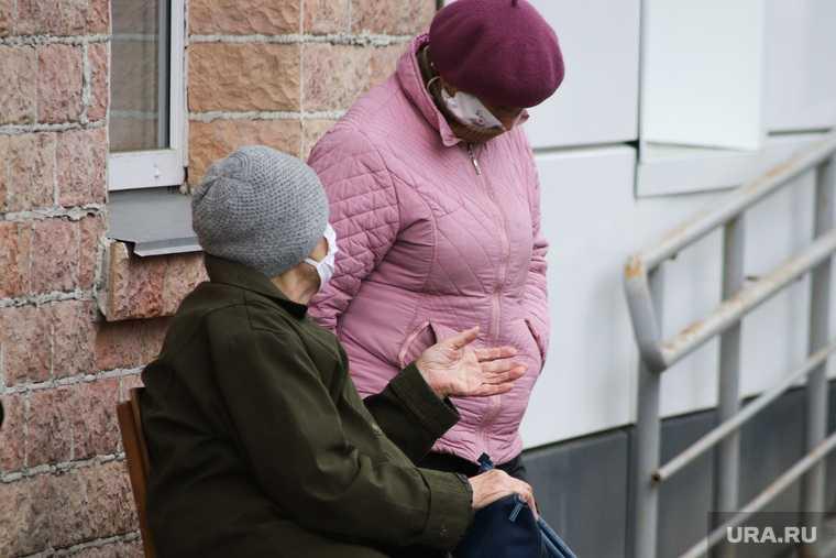 россияне назвать признаки достойный пенсия