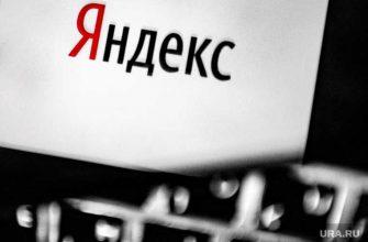 Яндекс безналичный расчет новый сервис готовит Yandex Pay веб-страницы
