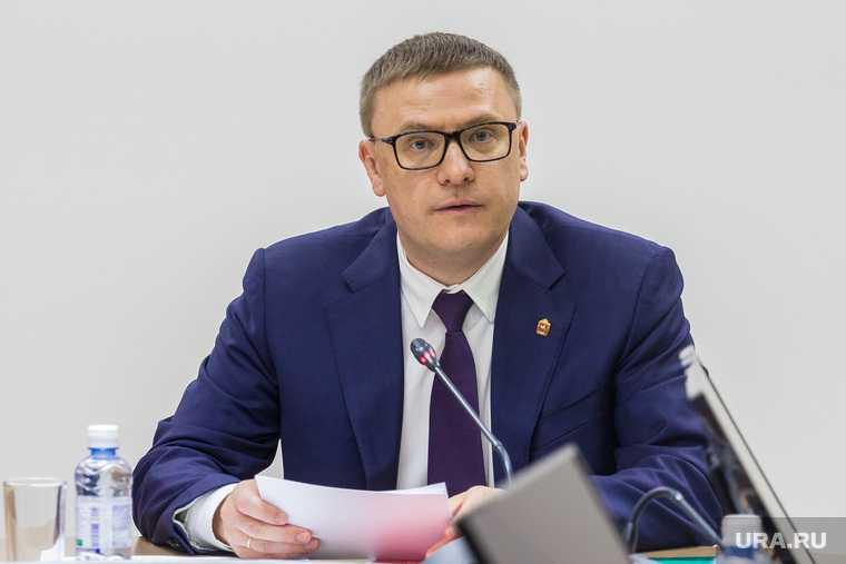 Челябинск Текслер главы мэры закрытое совещание