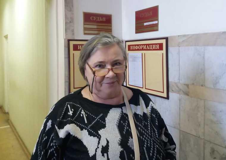 акция Навльный Екатеринбург задержания суд пенсионерка плакат