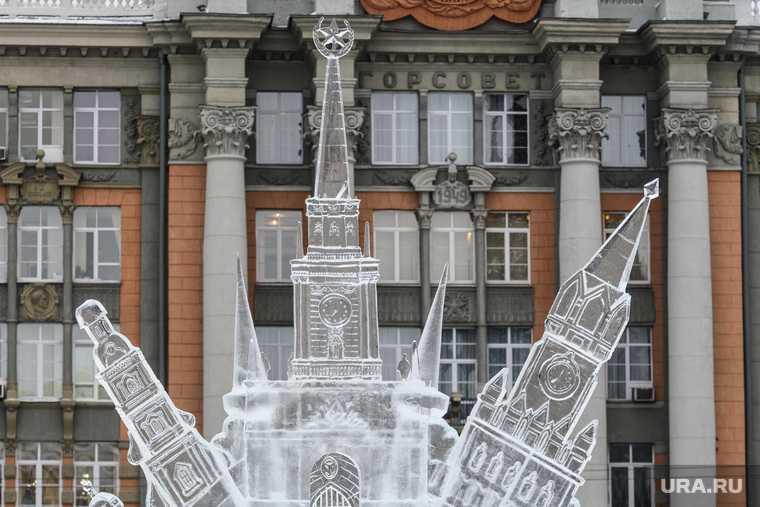 общественная палата Екатеринбург кандидаты гордума глава фамилии