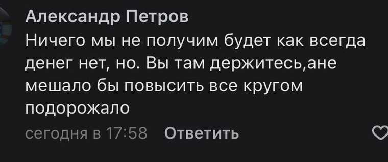 В соцсетях не поверили в индексацию выплат пенсионерам от Госдумы. «Предвыборный пиар»