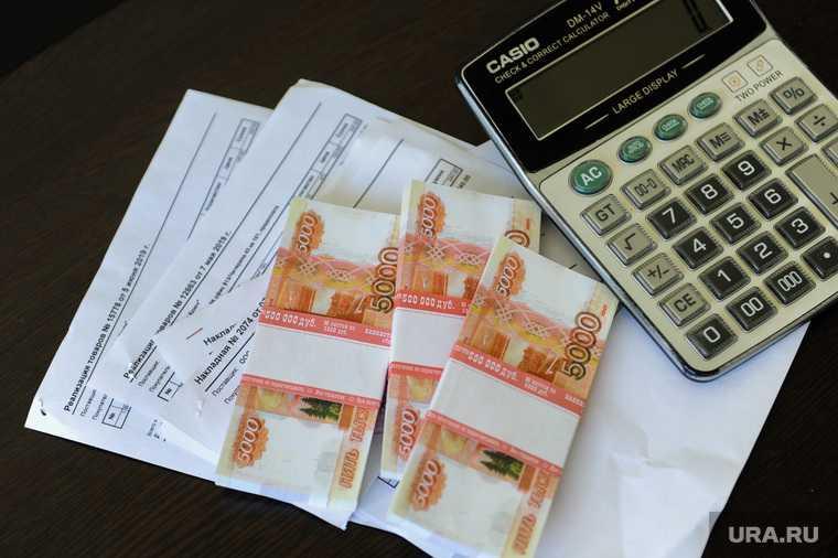 экономический кризис в РФ