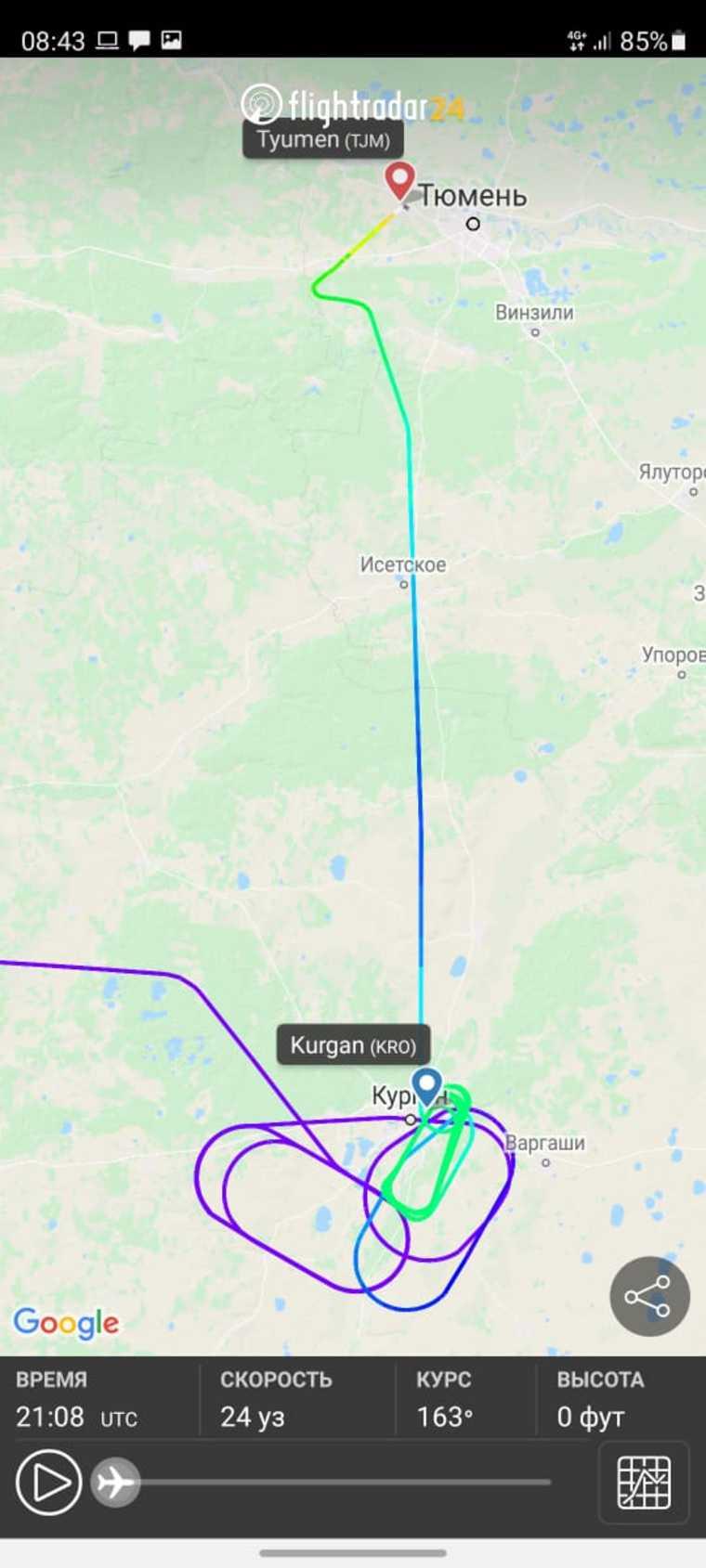 Самолет больше часа кружил над Курганом, но улетел в Тюмень
