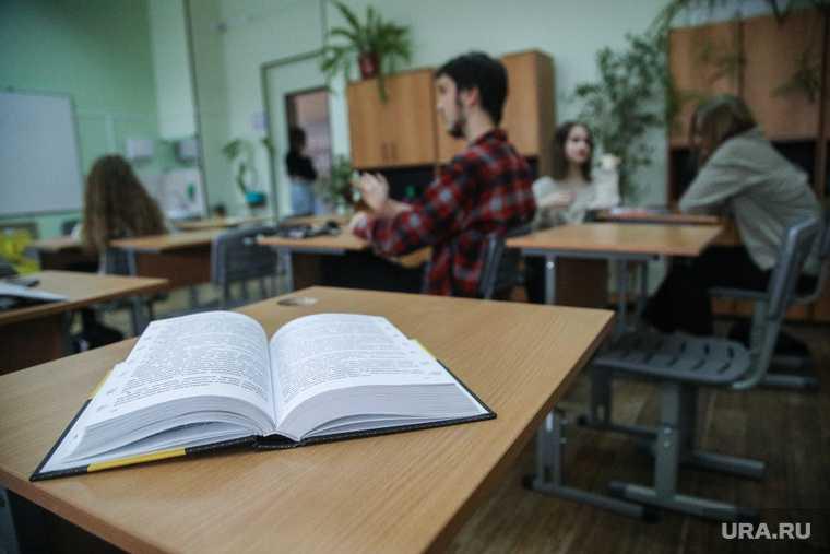 Сбербанк образовательная цифровая платформа Сберкласс