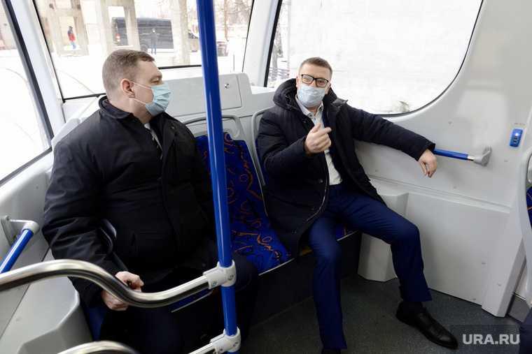 Челябинск губернатор Текслер трамвай общественный транспорт
