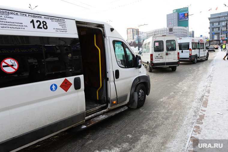 Челябинск мэрия администрация маршрутное такси проезд цены бензин