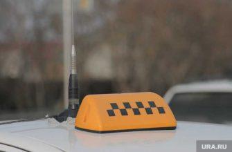 ЯНАО водители такси недовольство ценовой конфликт