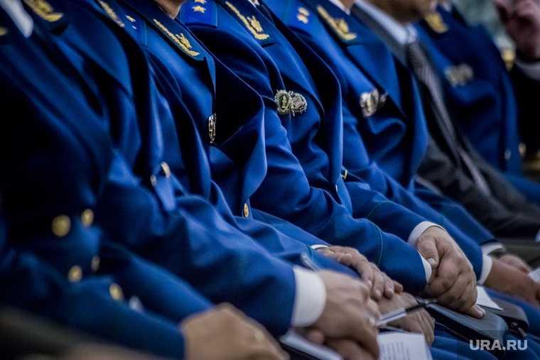 коллегия генпрокуратуры рф 17 марта Москва