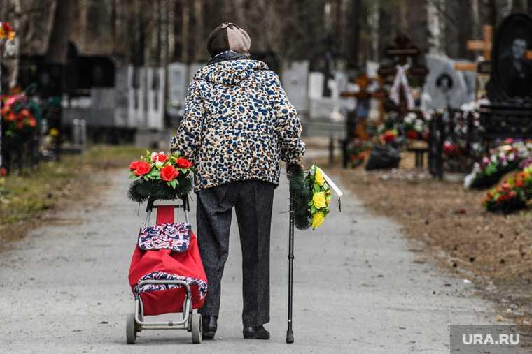 максим топилин пенсионная реформа