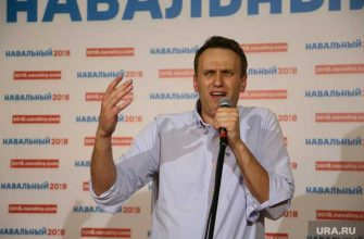 фото Навального из колонии