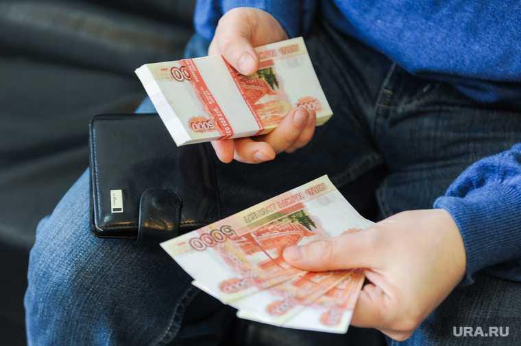 курс евро 21 марта