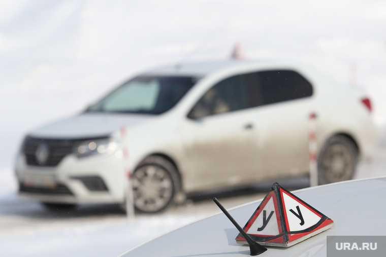 изменение правила сдача водительские права автошколы что нового