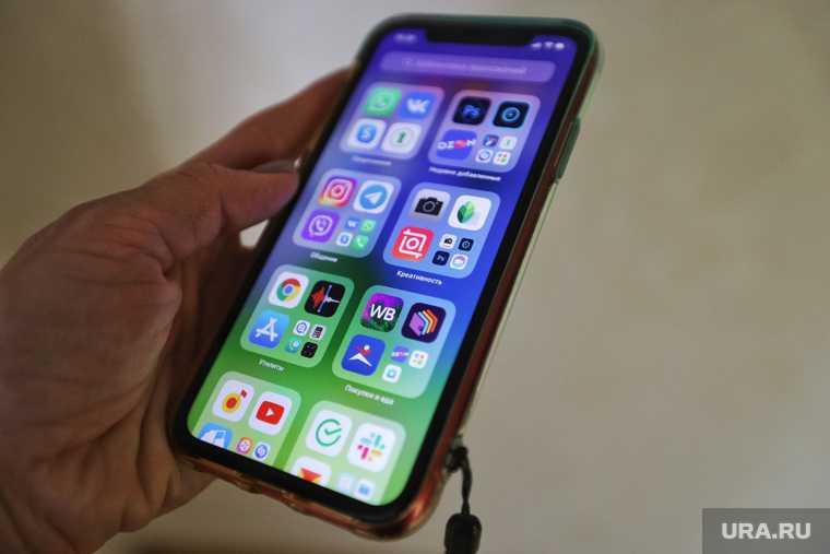 мобильное приложение ростелеком