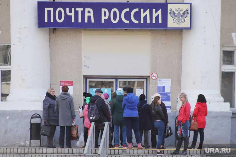 В селе ЯНАО разваливается здание Почты России