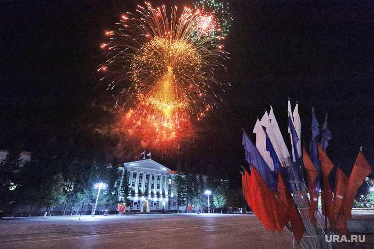 День Победы Курганская область
