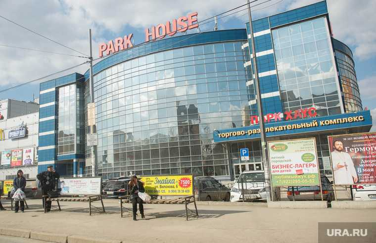 Парк Хаус Москва