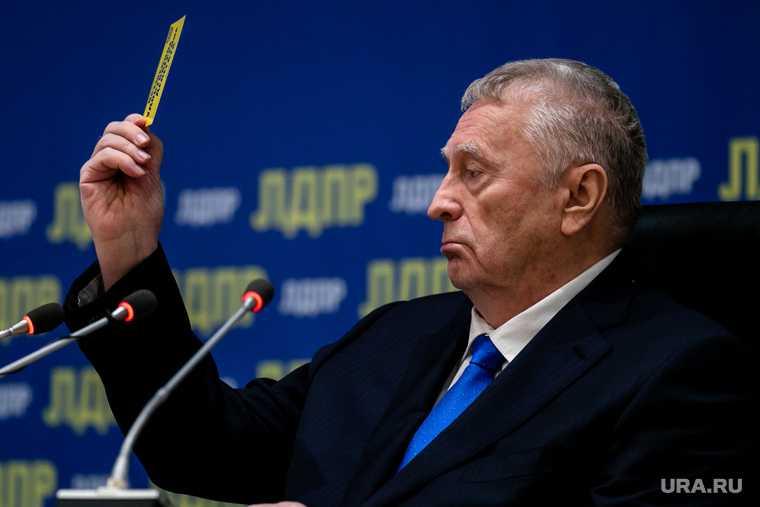 Нефтеюганск Самойлов координатор Зайцев раскол партии конфликт Югра